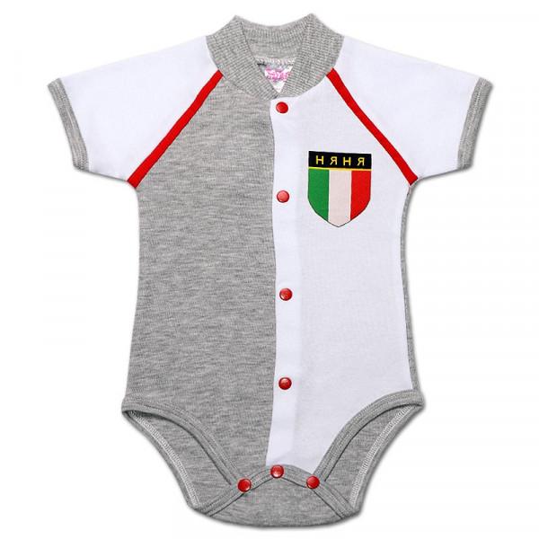 Боди-футболка 'Италия' (красная окантовка) ТМ НЯНЯ