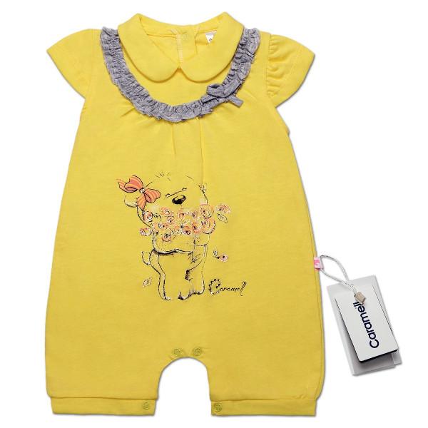 Песочник для девочки Caramell, желтый