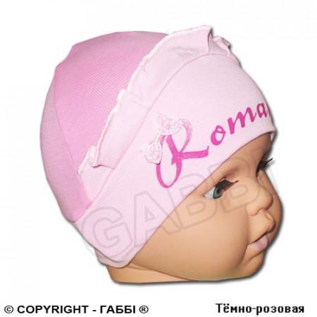 Детская шапочка для девочки Романтика, р. 42