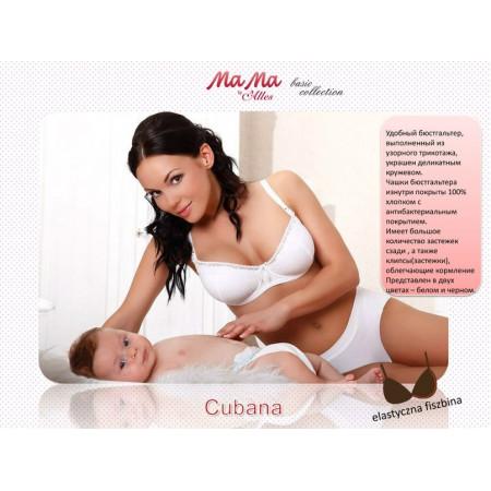Бюстгальтер для кормления MAMA CUBANA белый (мягкая чашка на
