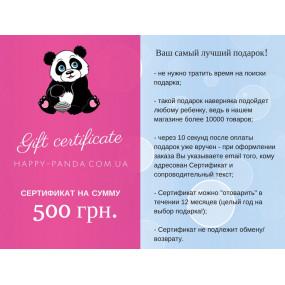 Сертификат на покупку товаров на сумму 500 грн.