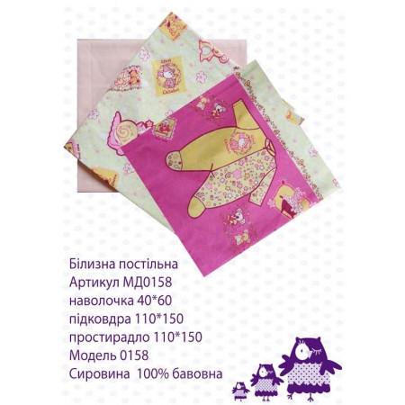 Комплект постельного белья ЧЕЛОВЕЧКИ