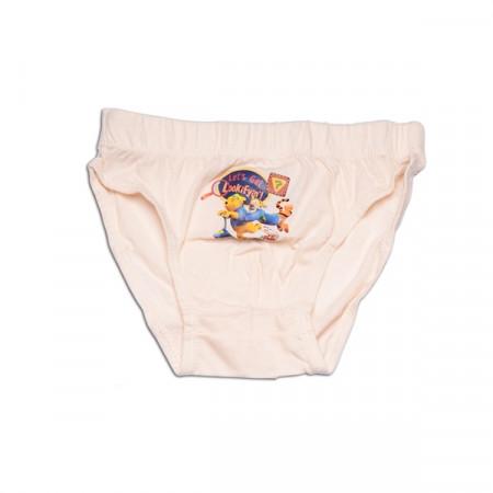Набор трусов для мальчика Disney My Friends Tigger, Pooh,3 шт