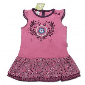 Платье супрем розовое