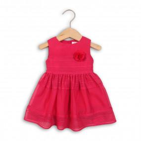 Платье нарядное текстурное (Англия) малиновый