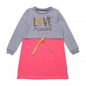 ПЛ-55 PRINCESS Love, двунитка - 100% хлопок (розовый)