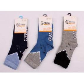 Носки SHARK, яркий синий