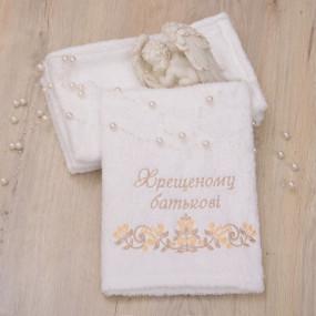 """Рушник """"Хрещеному батькові"""", белый/кофейная вышивка, махра 70 на 40 см"""
