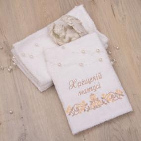 """Рушник """"Хрещеній матусі"""", белый/кофейная вышивка, махра 70 на 40 см"""