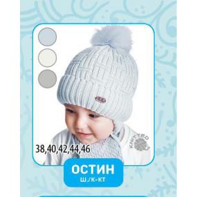 Комплект Остин (голубой) зима - шапка с манишкой