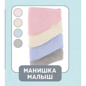 Манишка МАЛЫШ (молоко) вязка/флис на липучке р.42/46