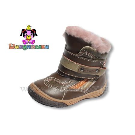 Зимняя обувь для мальчика, цвет хаки, ТМ Шалунишка
