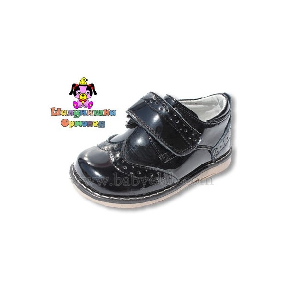 Туфли для мальчика нарядные, черный, ТМ Шалунишка Ортопед