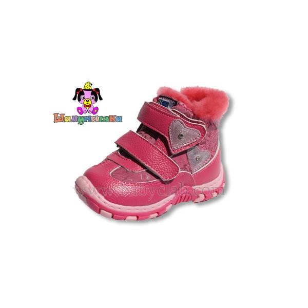 Зимняя обувь для девочки, цвет фуксия, ТМ Шалунишка