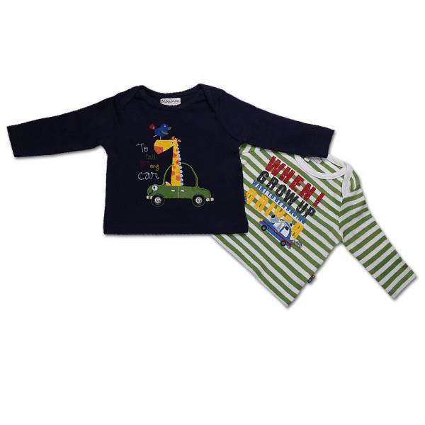 Набор регланов для мальчика 'Жирафик Babaluno', 2 штуки в наборе!
