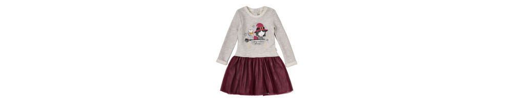 Детский юбки доставка